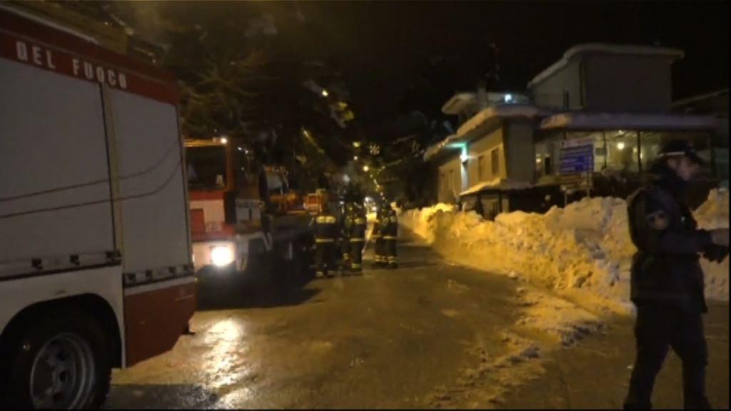 意國雪崩酒店遭埋 當局繼續搜救