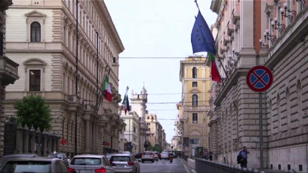 歐盟批准意大利政府拯救西雅那銀行