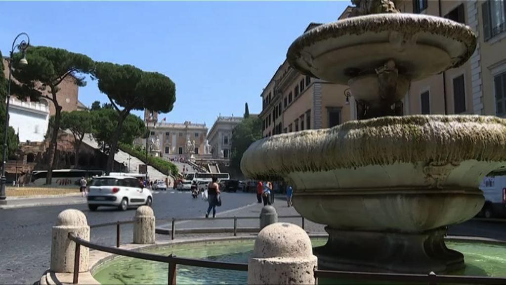 意大利持續乾旱 羅馬或制水