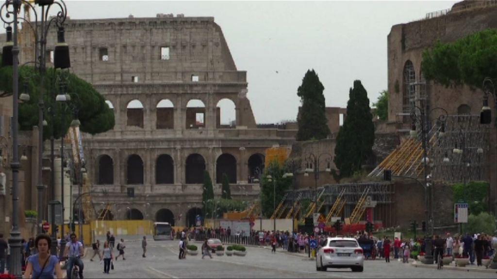 意大利解散國會 明年三月大選