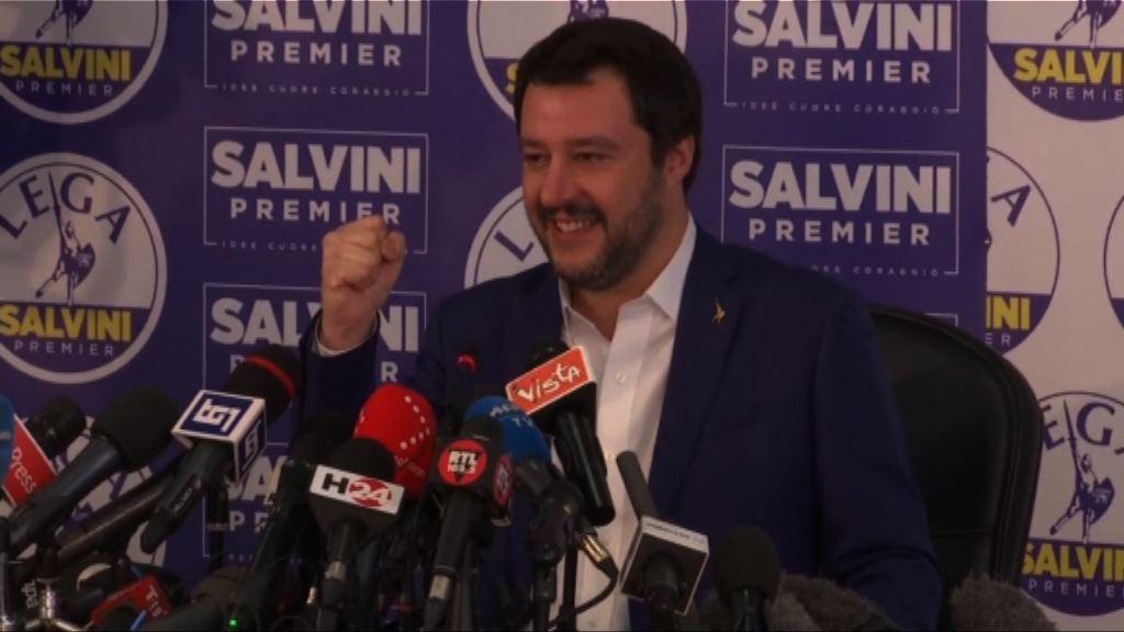 意大利中右聯盟成為大選大贏家