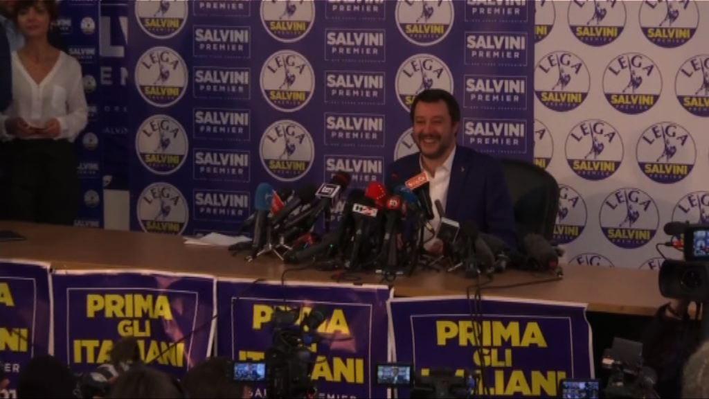 意大利大選 五星運動成得票最多單一政黨