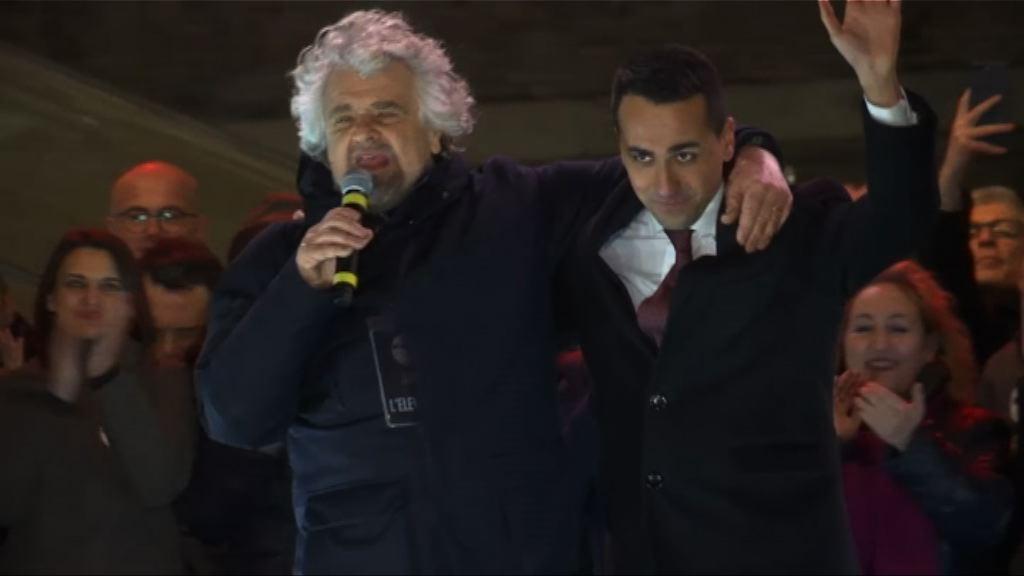 意大利五星運動管治能力惹憂慮