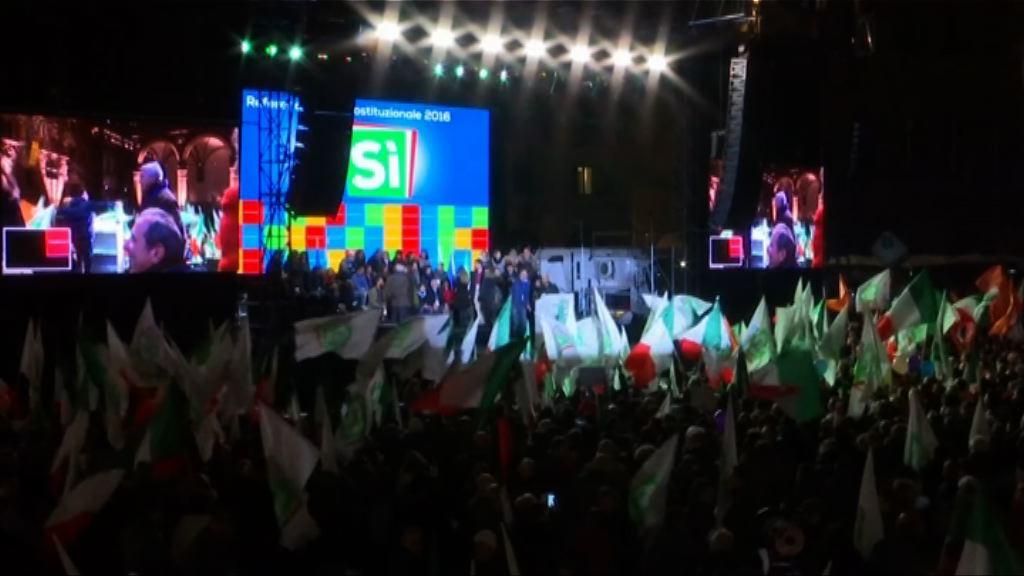 意大利周日舉行憲法公投