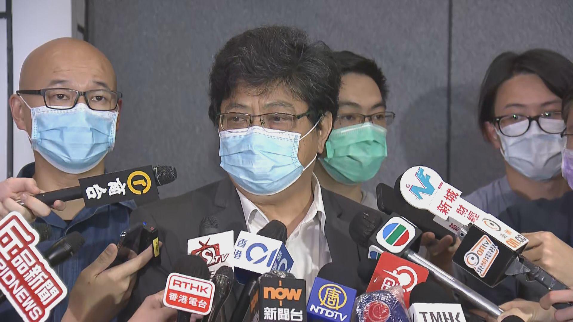 警方晤四個傳媒組織 記協指會上未提及設立記者證制度