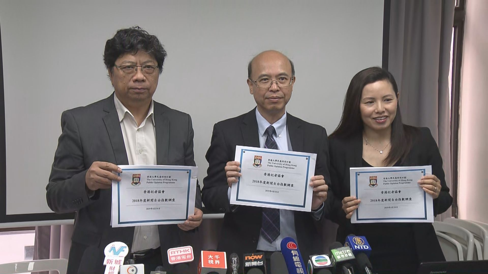 記協:公眾對本港新聞自由評分跌至新低