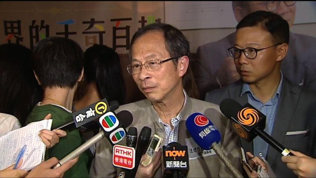 曾鈺成:本港新聞及言論自由未受威脅