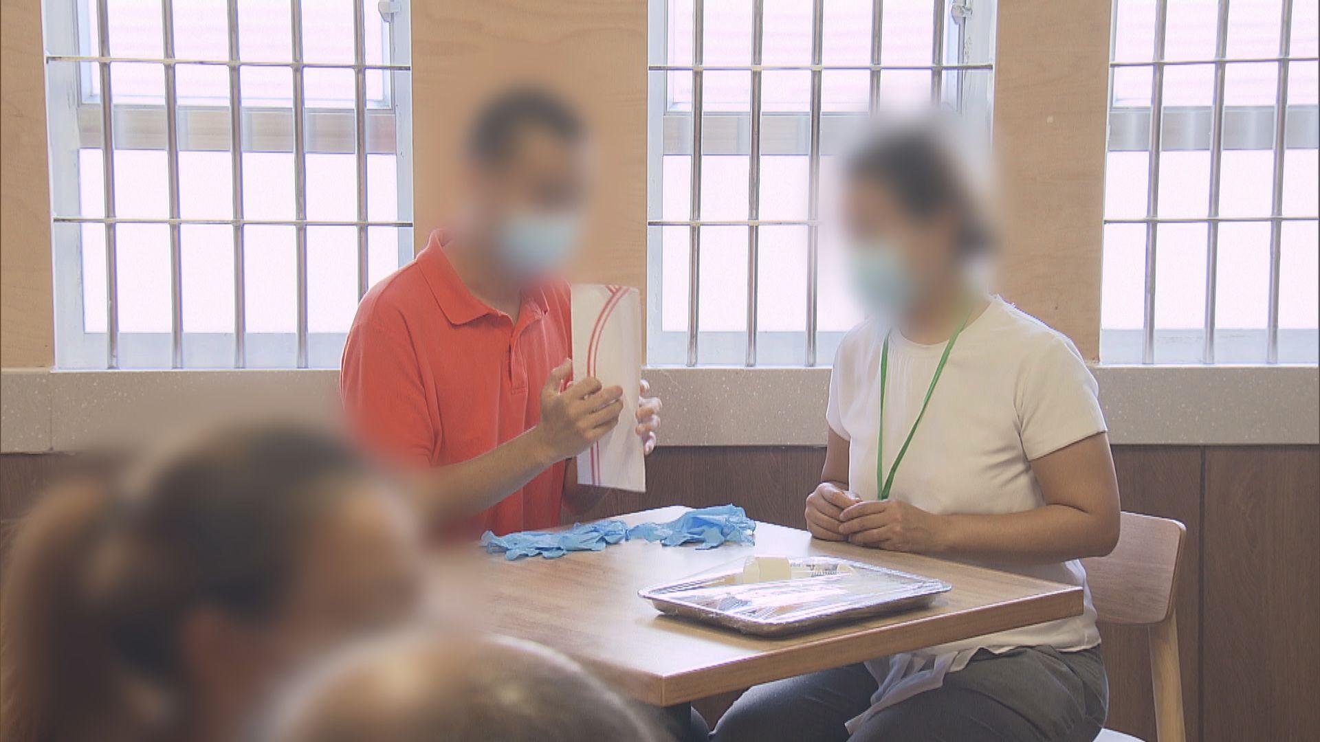 懲教署安排囚友與家人製作月餅重建家庭關係