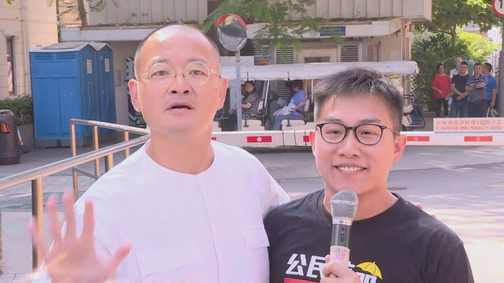 邵家臻黃浩銘:反修例運動反映民主公義追求