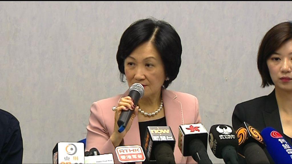 葉劉淑儀:政府不宜對社運人士窮追猛打