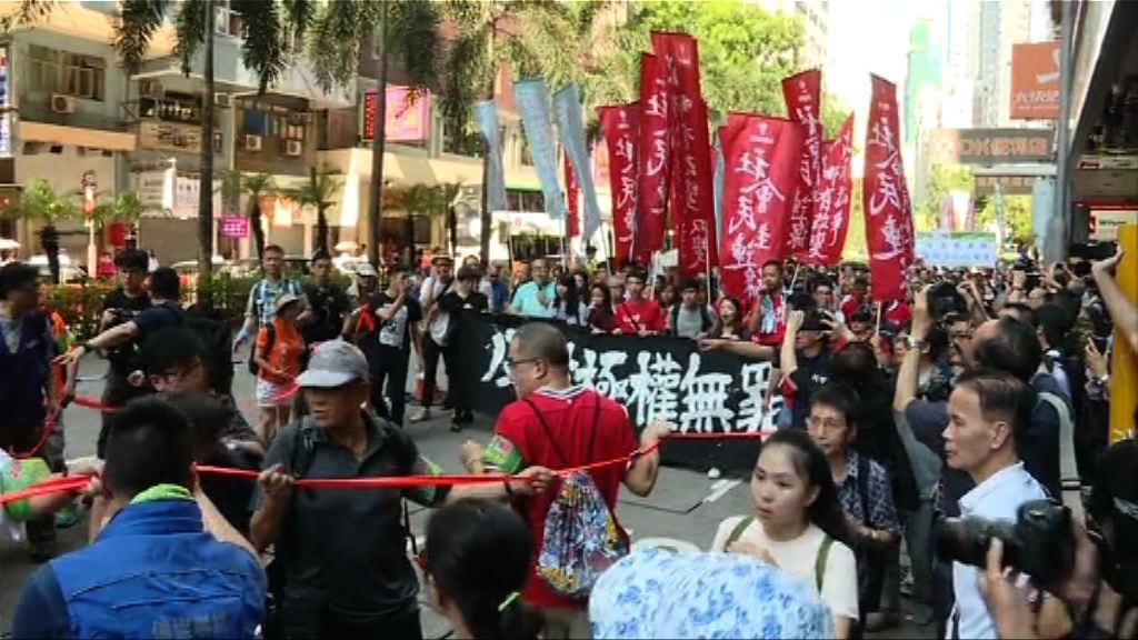 多個團體發起遊行要求釋放社運人士