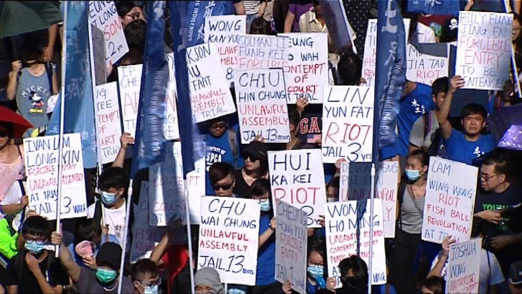 有遊行人士批評覆核刑期是政治打壓
