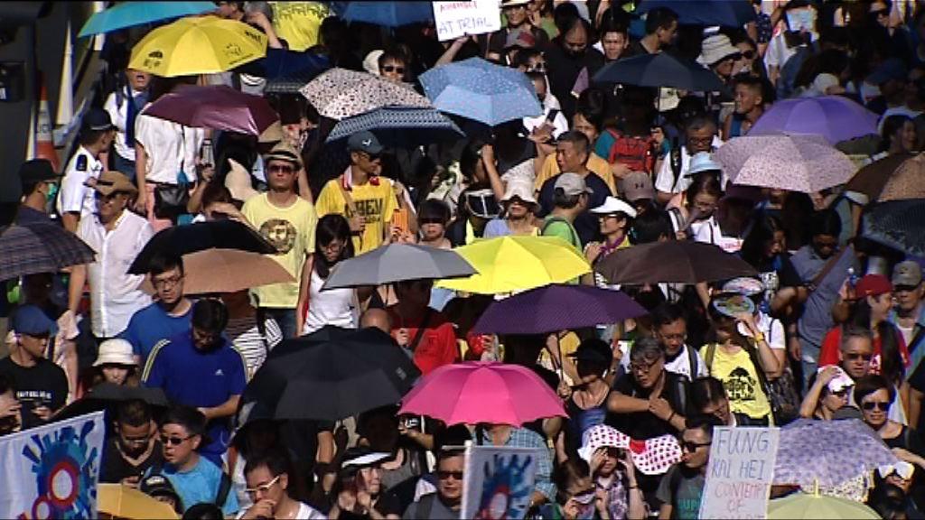 大會稱遊行人數遠超預期 警稱高峰期有2.2萬人