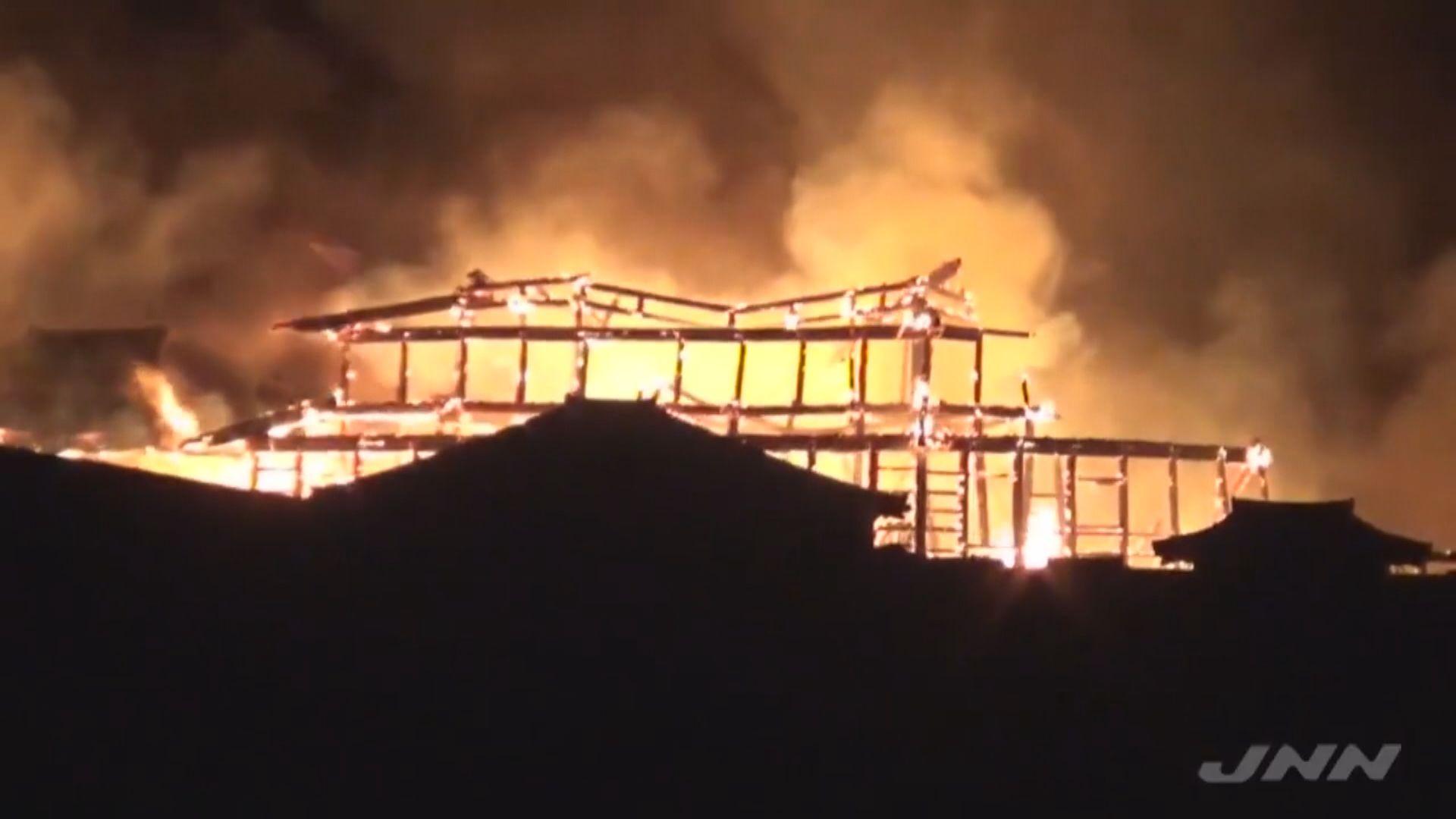 沖繩首里城主建築焚毀 起火原因有待調查
