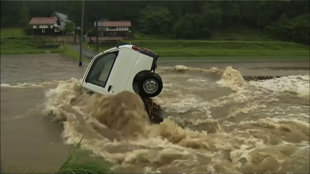 日本西部大雨成災多處水浸