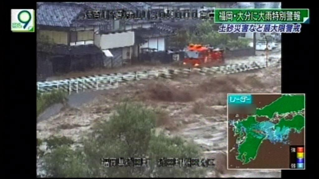 暴雨襲日本西部 近40萬人疏散