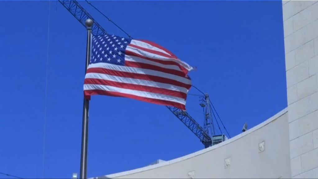美國在全球多間使領館加強保安