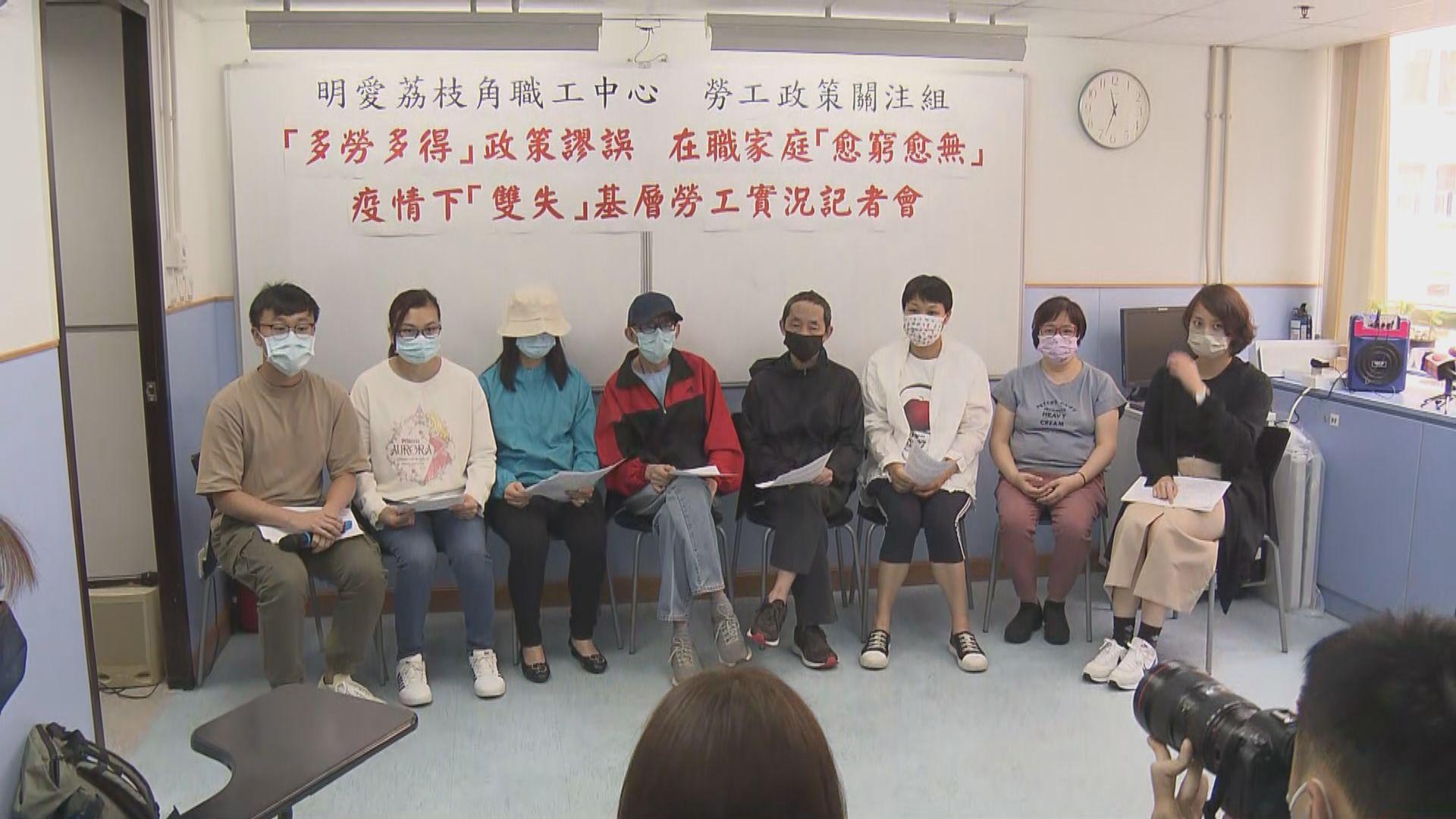 團體促請政府取消職津工時要求幫助開工不足僱員