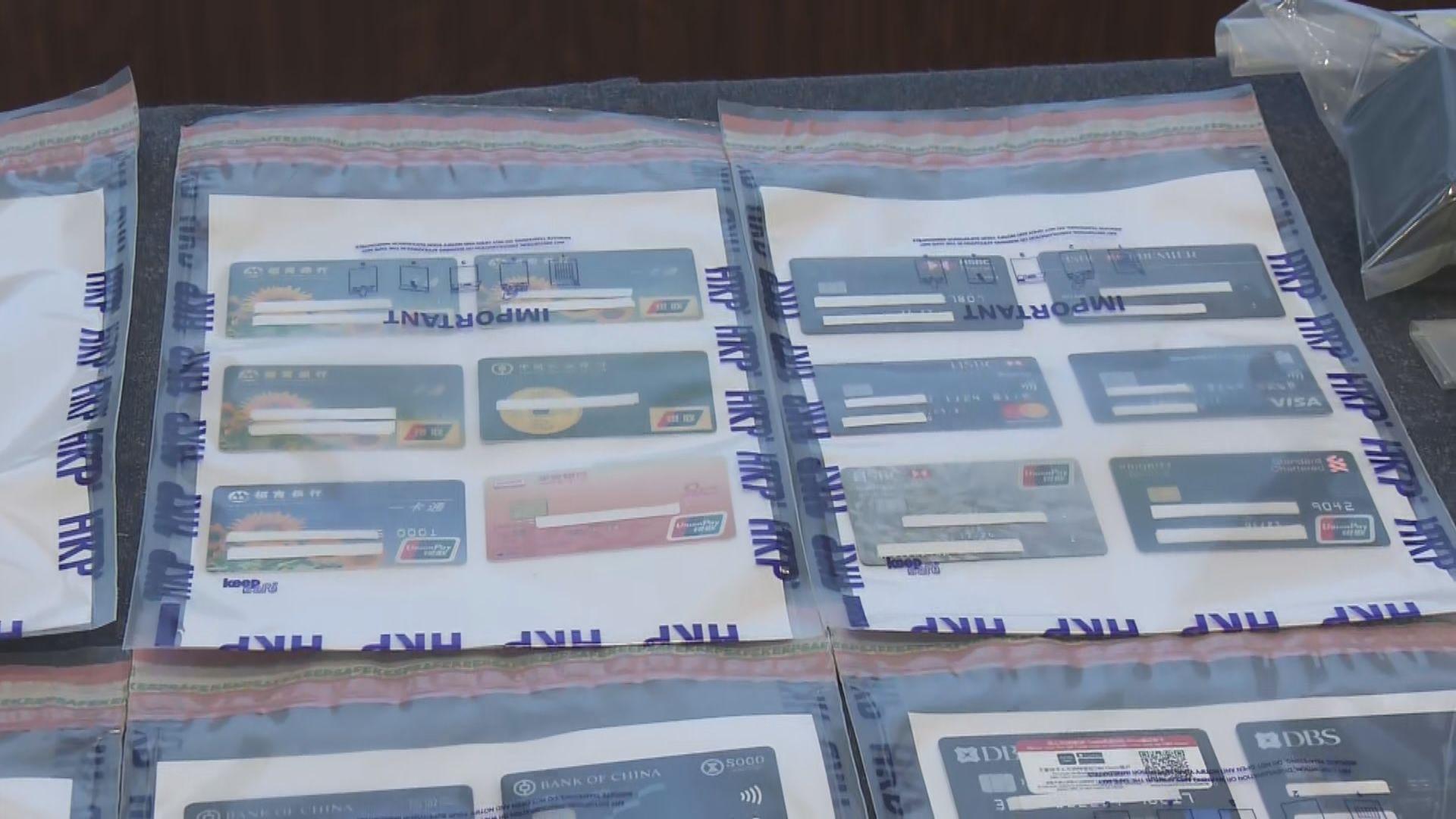 警方偵破網上詐騙集團拘6人 涉及款項超過750萬元