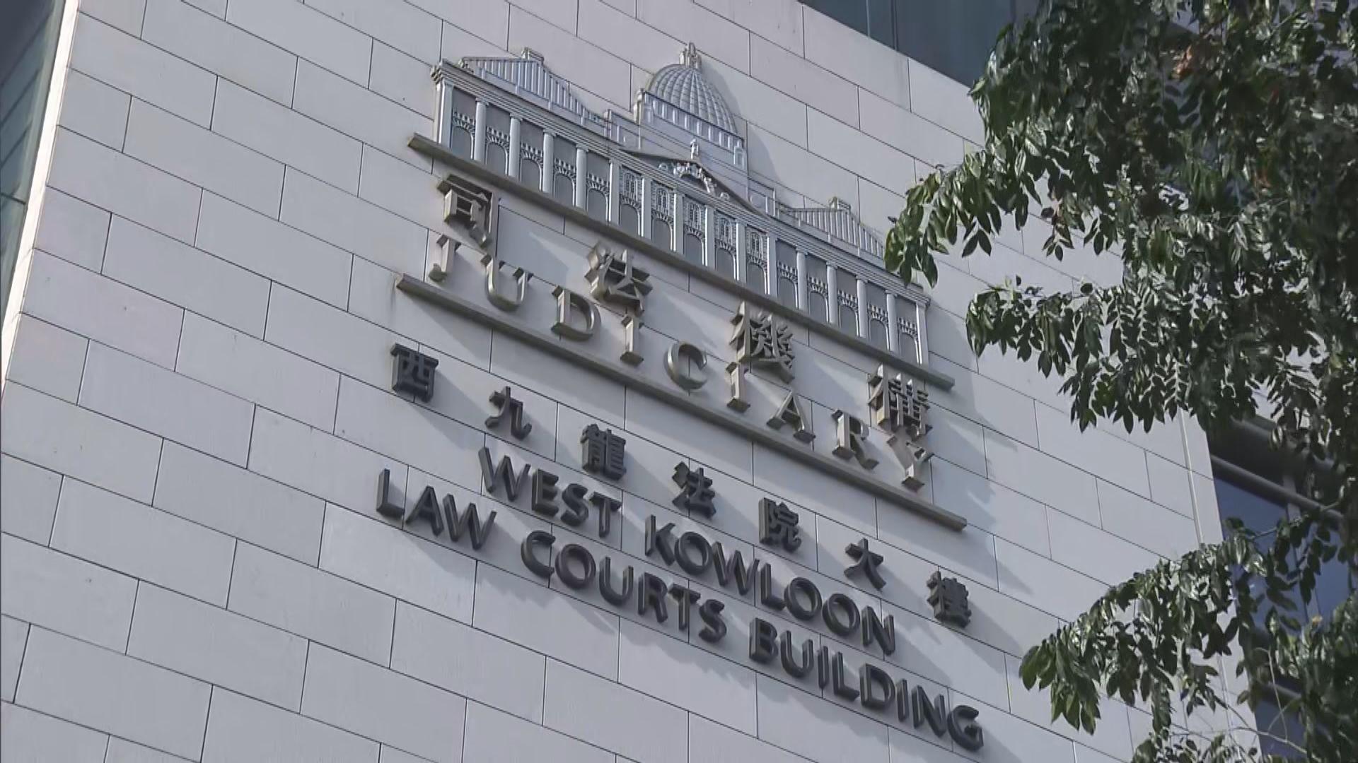 西九龍法院大樓一名律政司女職員初步確診