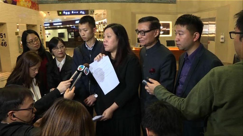 曾俊華與泛民會計界選委會面