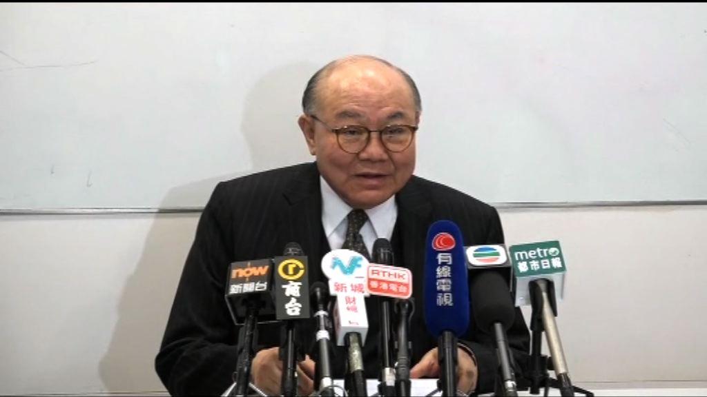 胡國興不評論林鄭月娥辭職論