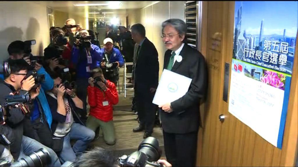 曾俊華成為首名行政長官選舉候選人