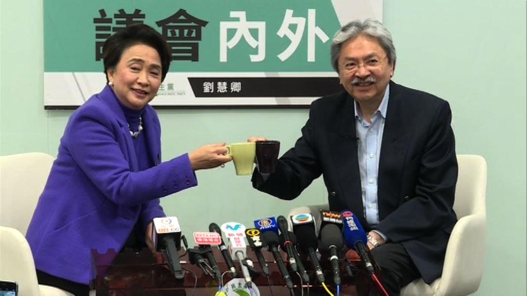 曾俊華成候選人 否認代表泛民
