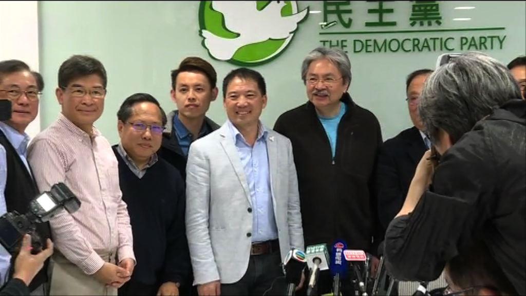 曾俊華與民主黨會面