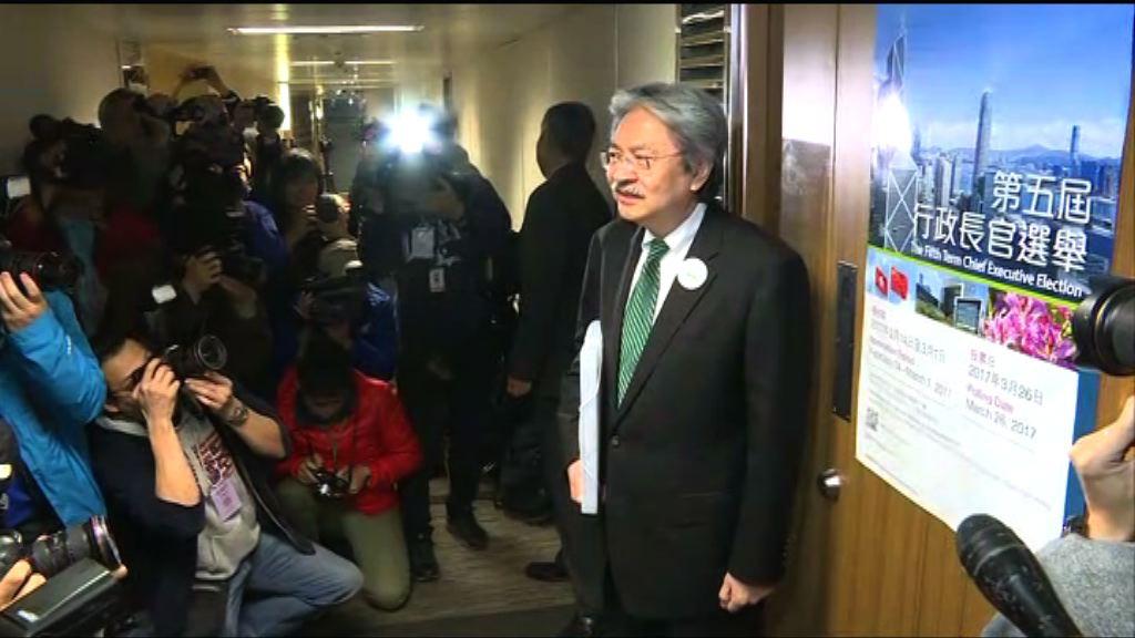 曾俊華遞交160提名 成為首位報名參選人