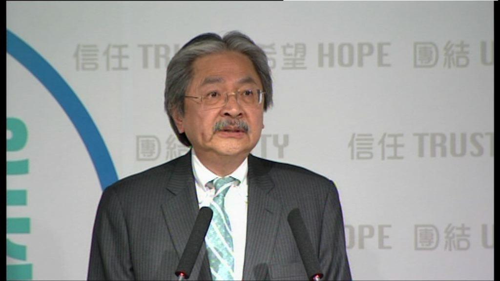 曾俊華:爭取不同階層及政治光譜的支持