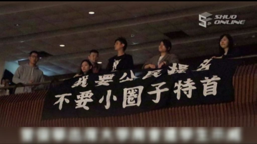 曾俊華到樹仁大學遇示威