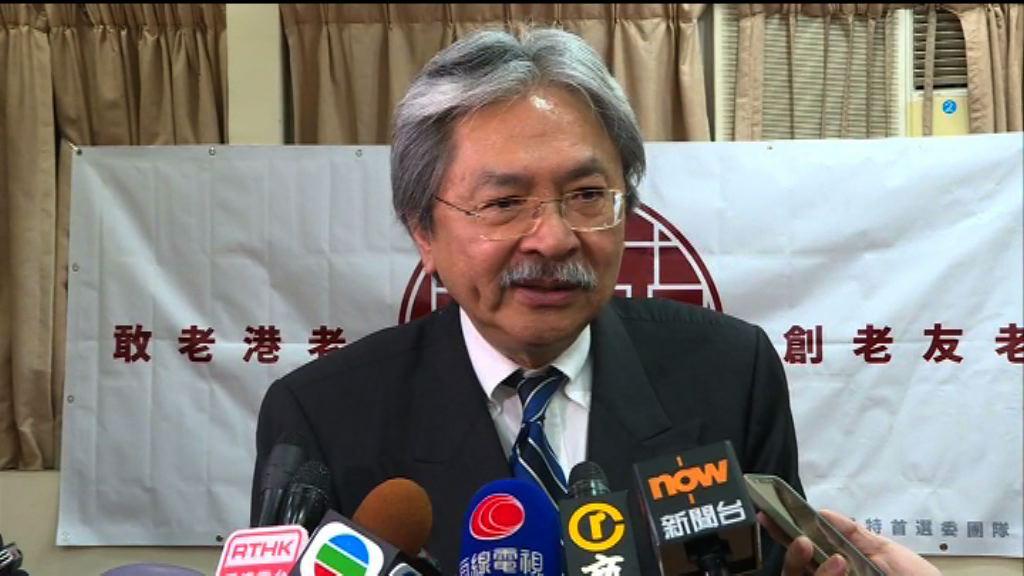 曾俊華拒應泛民要求調整政綱