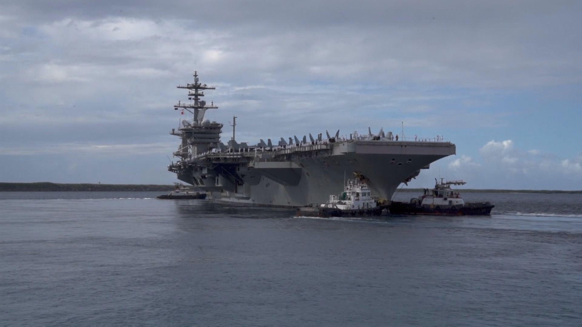 美軍證實羅斯福號本月四日駛入南海