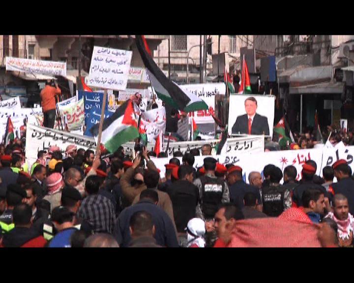 約旦數千人遊行聲討伊斯蘭國