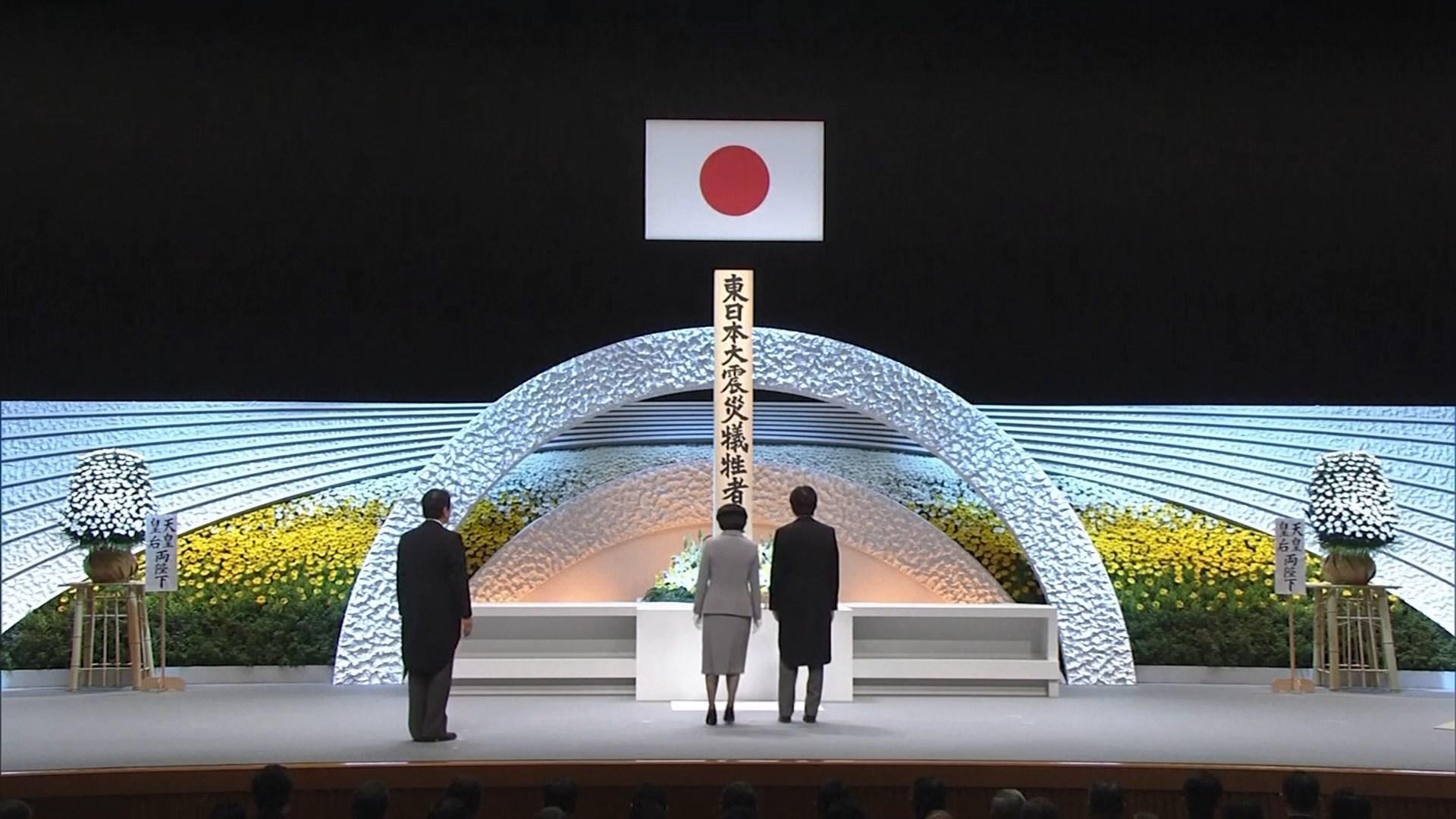 日本311地震八周年 東京有追悼儀式