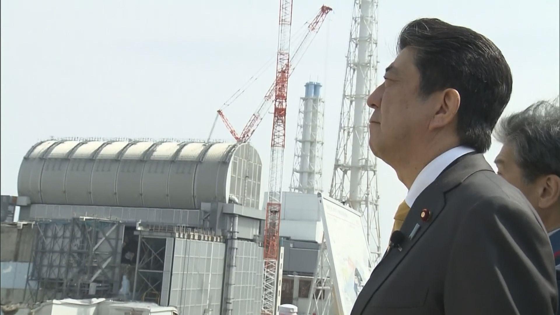 安倍晉三到訪福島第一核電站