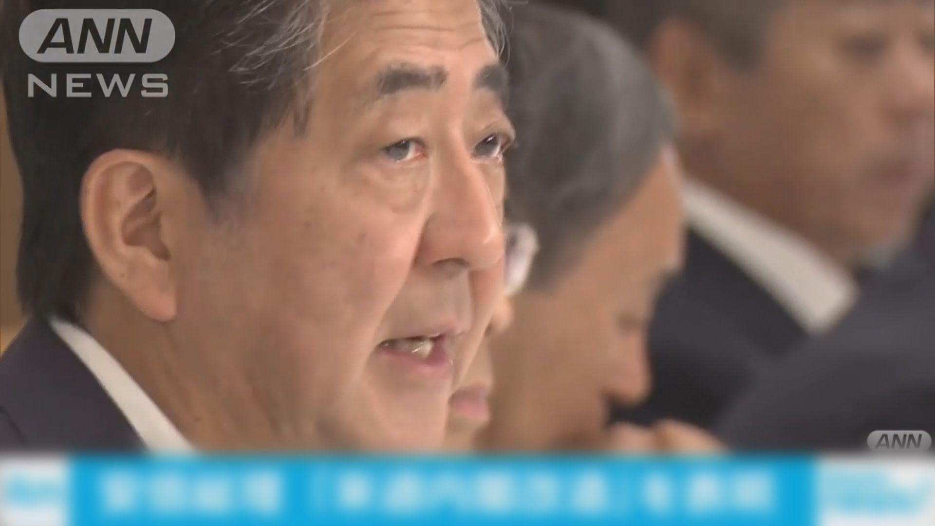 安倍改組內閣 麻生太郎菅義偉擬續任