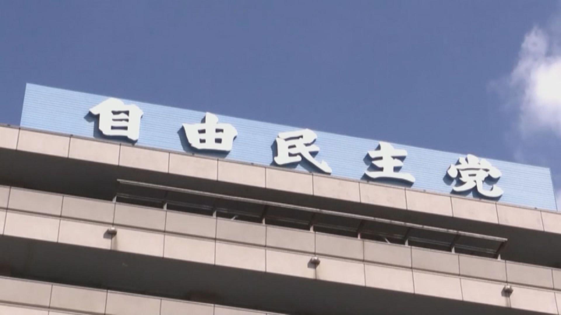 日本自民黨總裁選舉 安倍支持率續領先