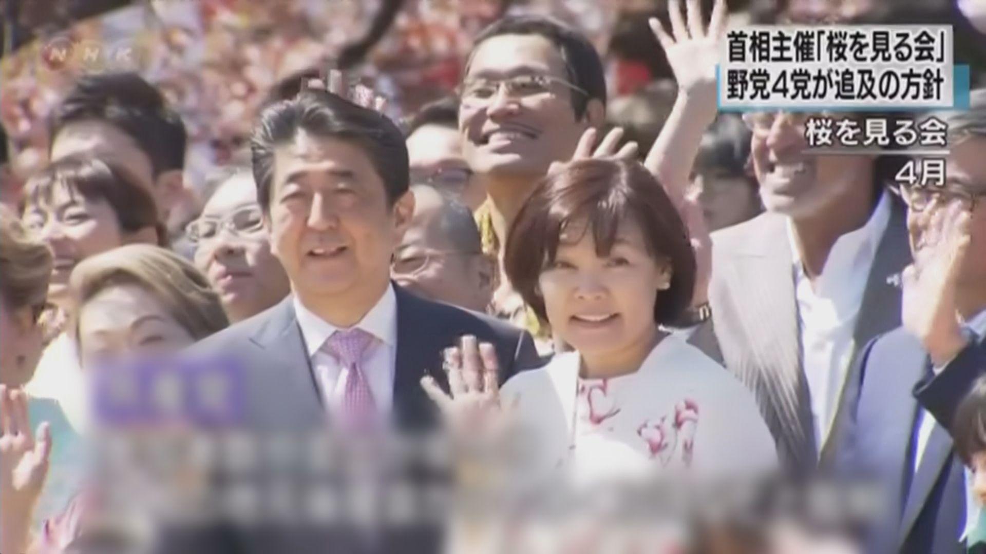 安倍晉三涉公款招待支持者 在野黨促調查