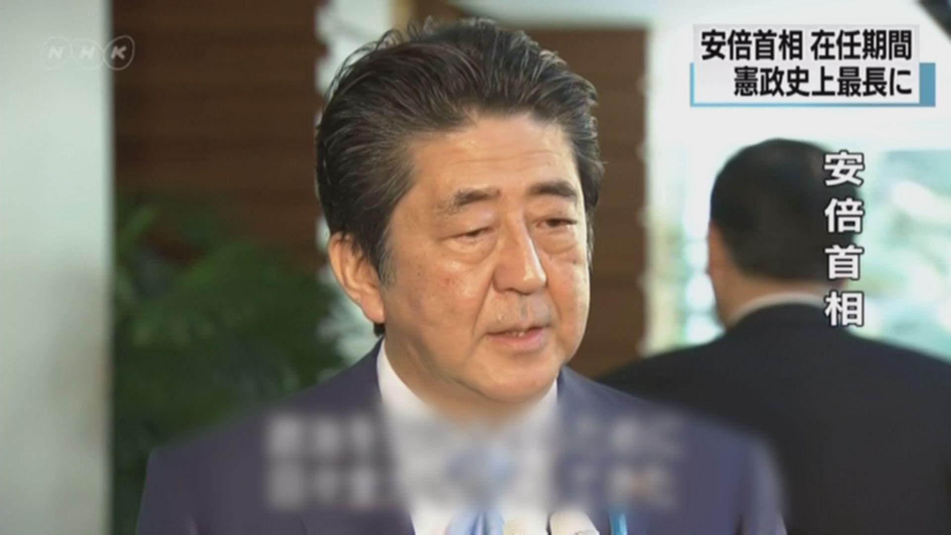 安倍成為在位最長日本首相