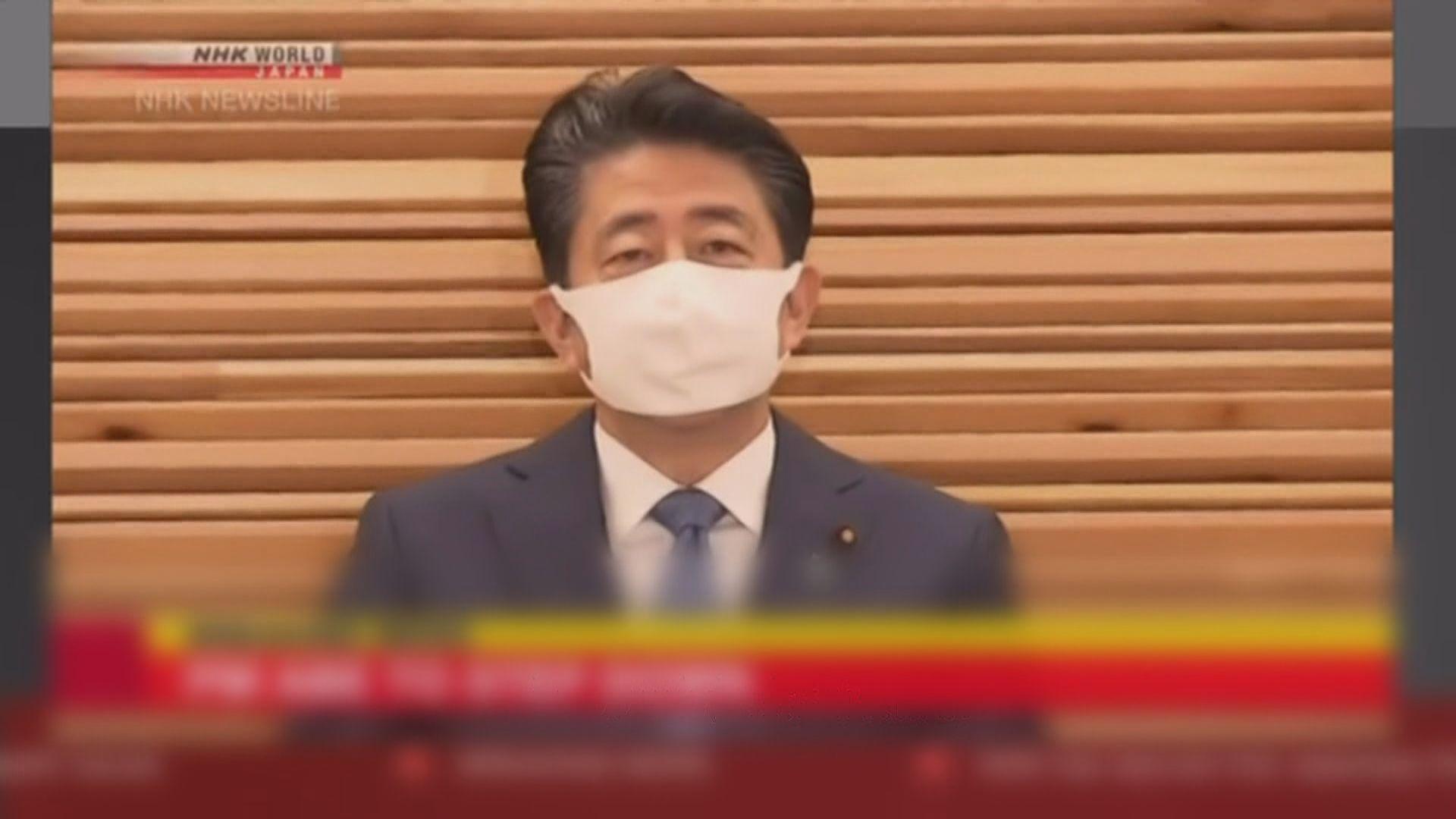安倍晉三下午召開記者會 據報將以健康理由辭職