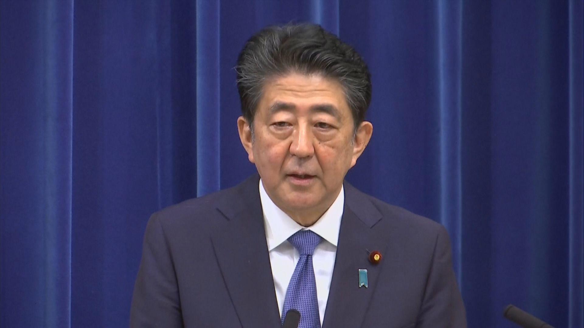 安倍:會繼續履行職務直至新首相上任 不會設臨時首相