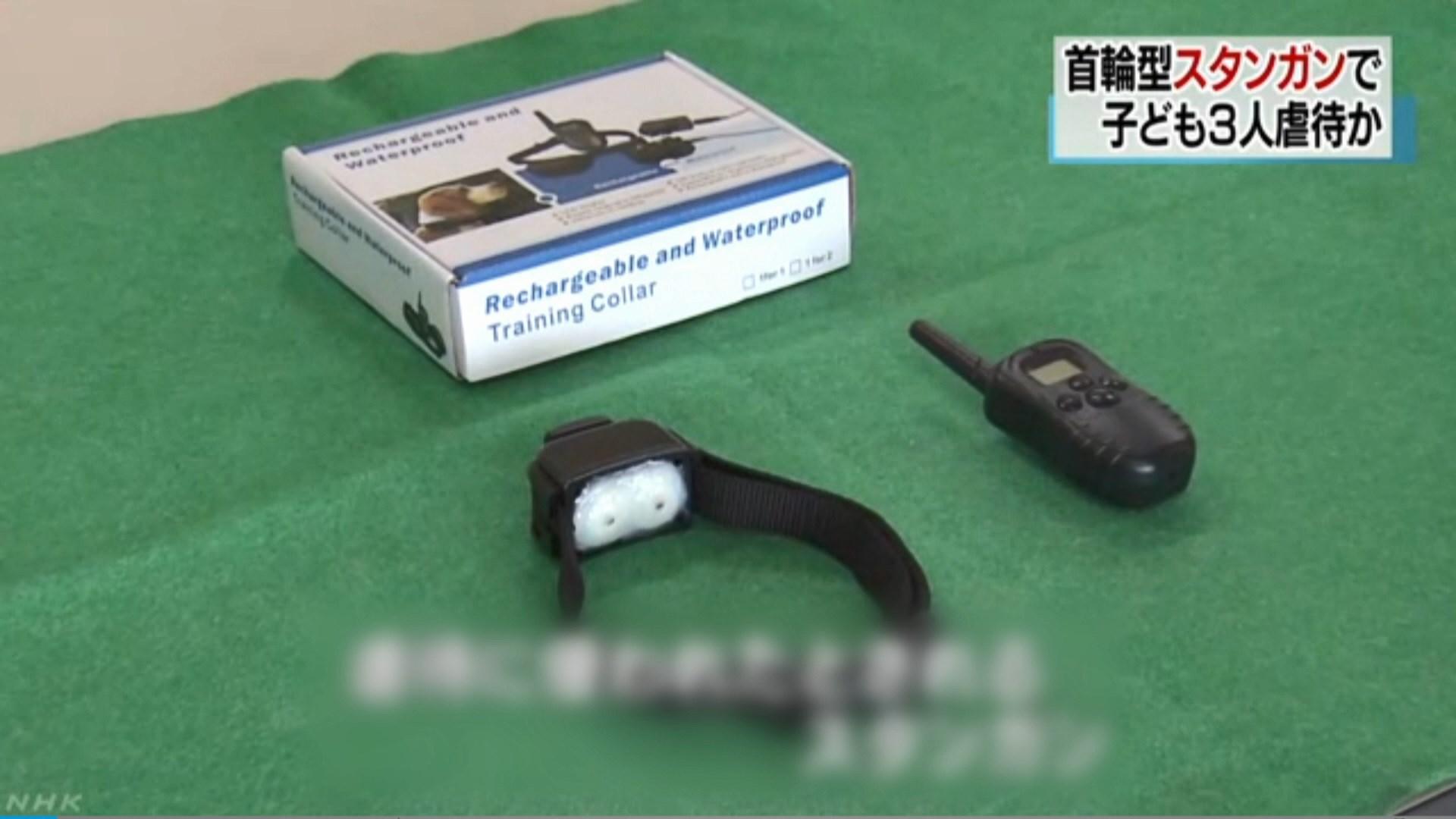 日男子涉以電槍虐待子女被捕
