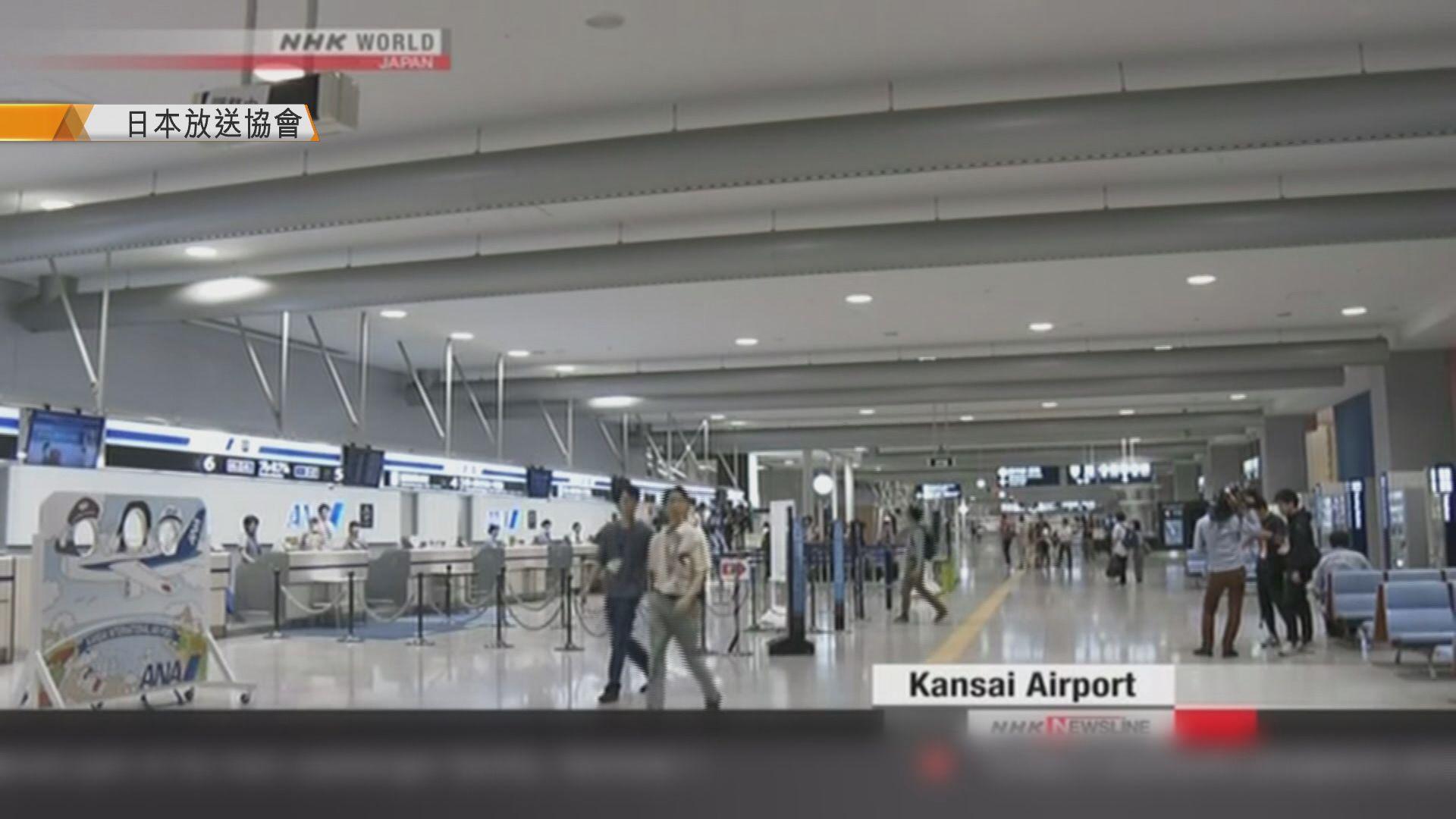 日本關西機場一號客運大樓局部重開