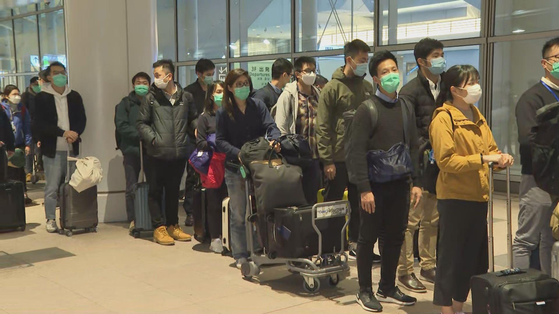 五名港人乘港府第三班包機返港