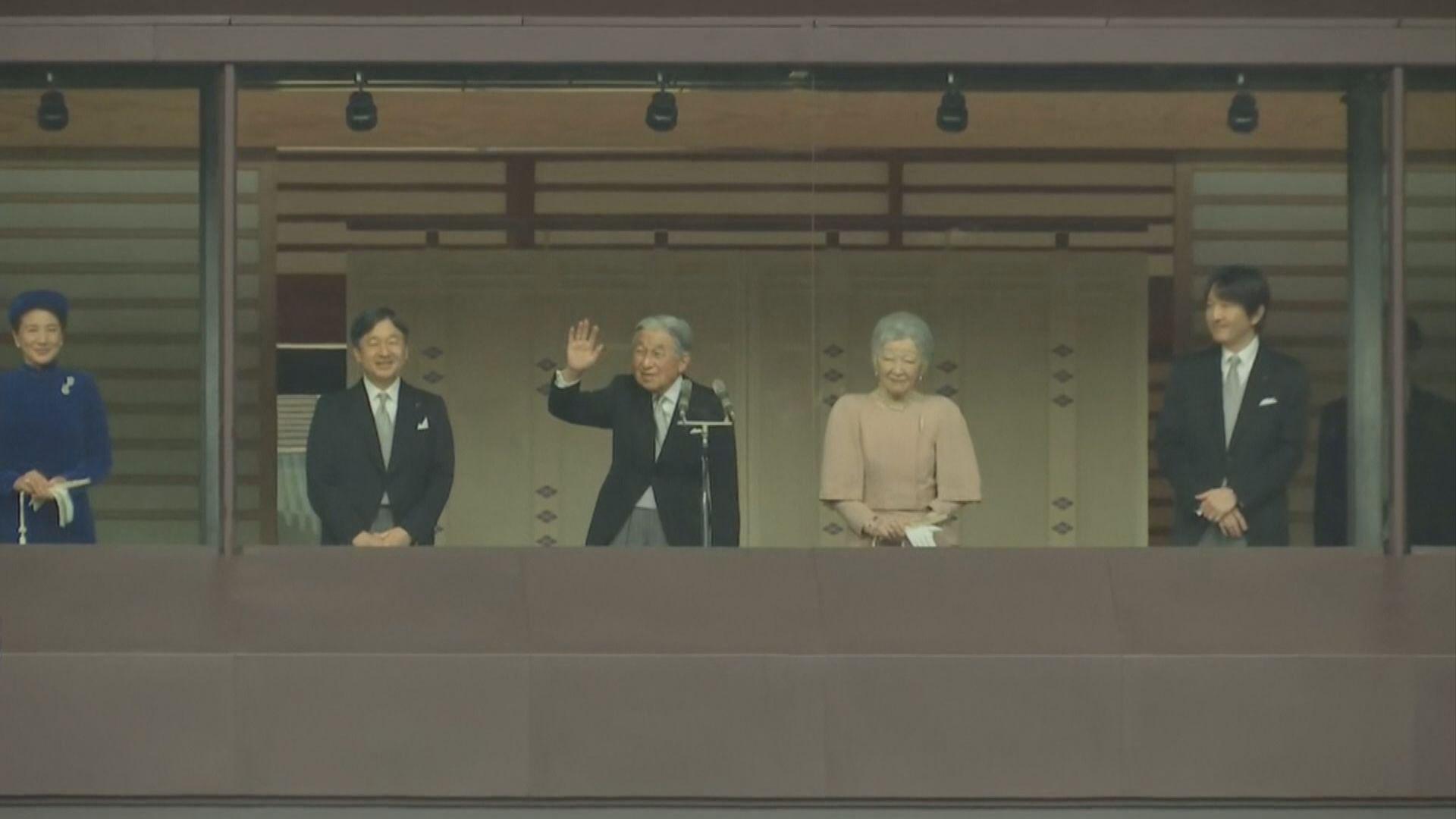 日皇明仁85歲壽辰皇宮接受民眾祝賀