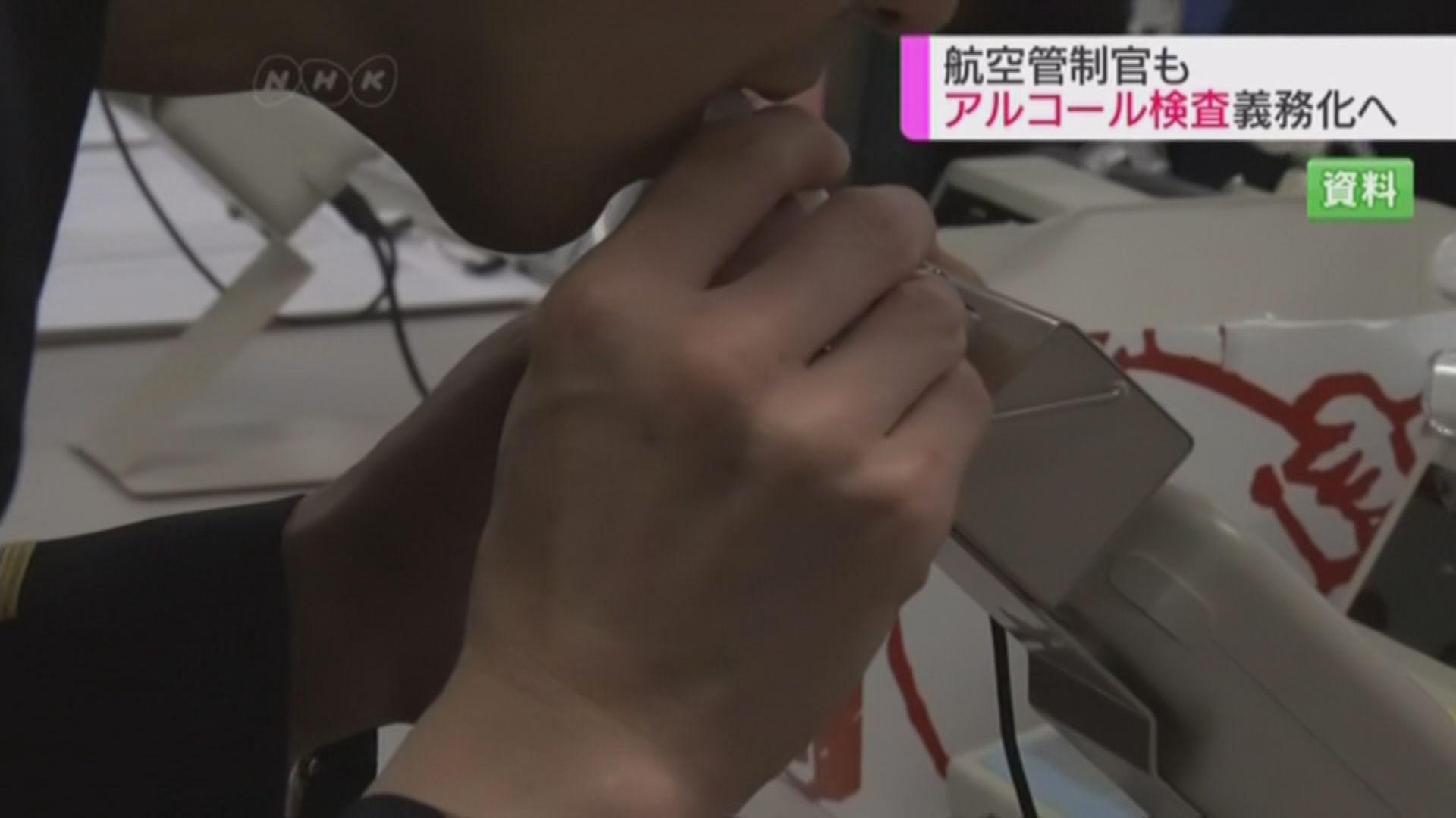 日本擬強制航空交通管制員進行酒精測試
