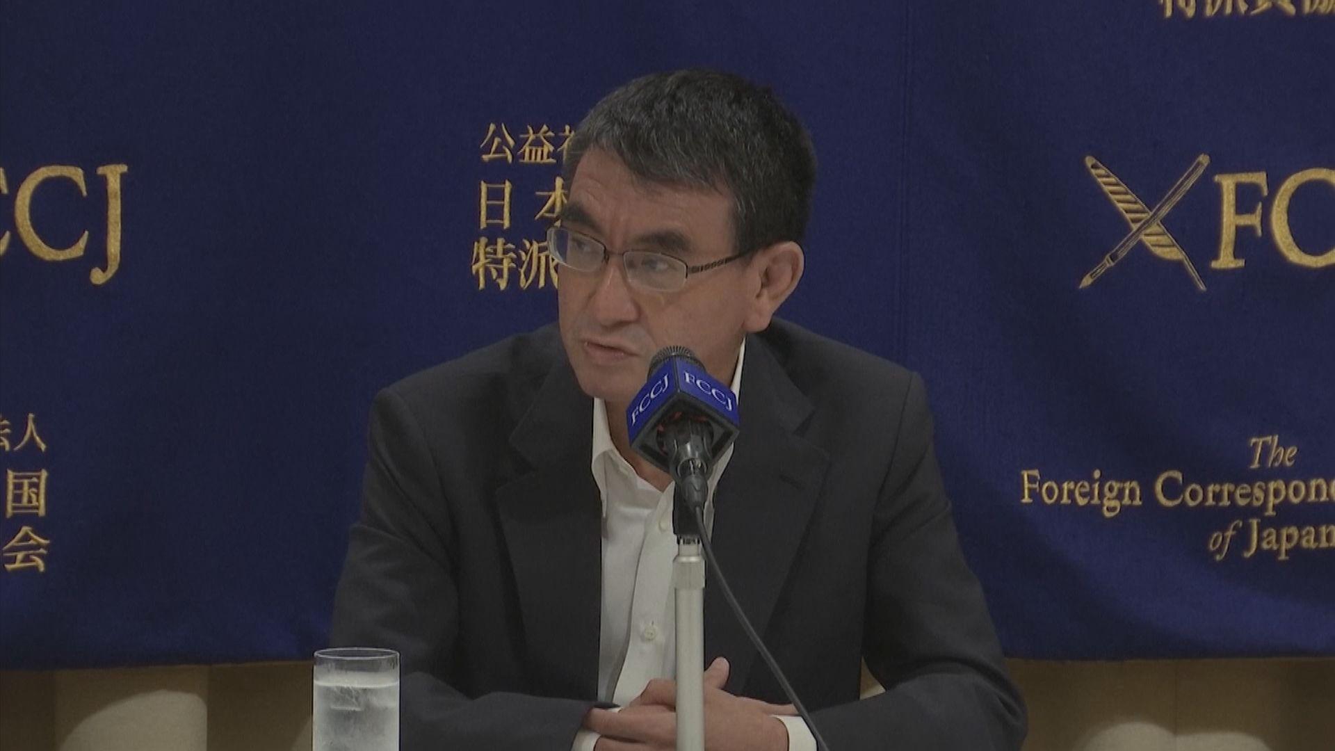 河野太郎指日本望加入五眼聯盟