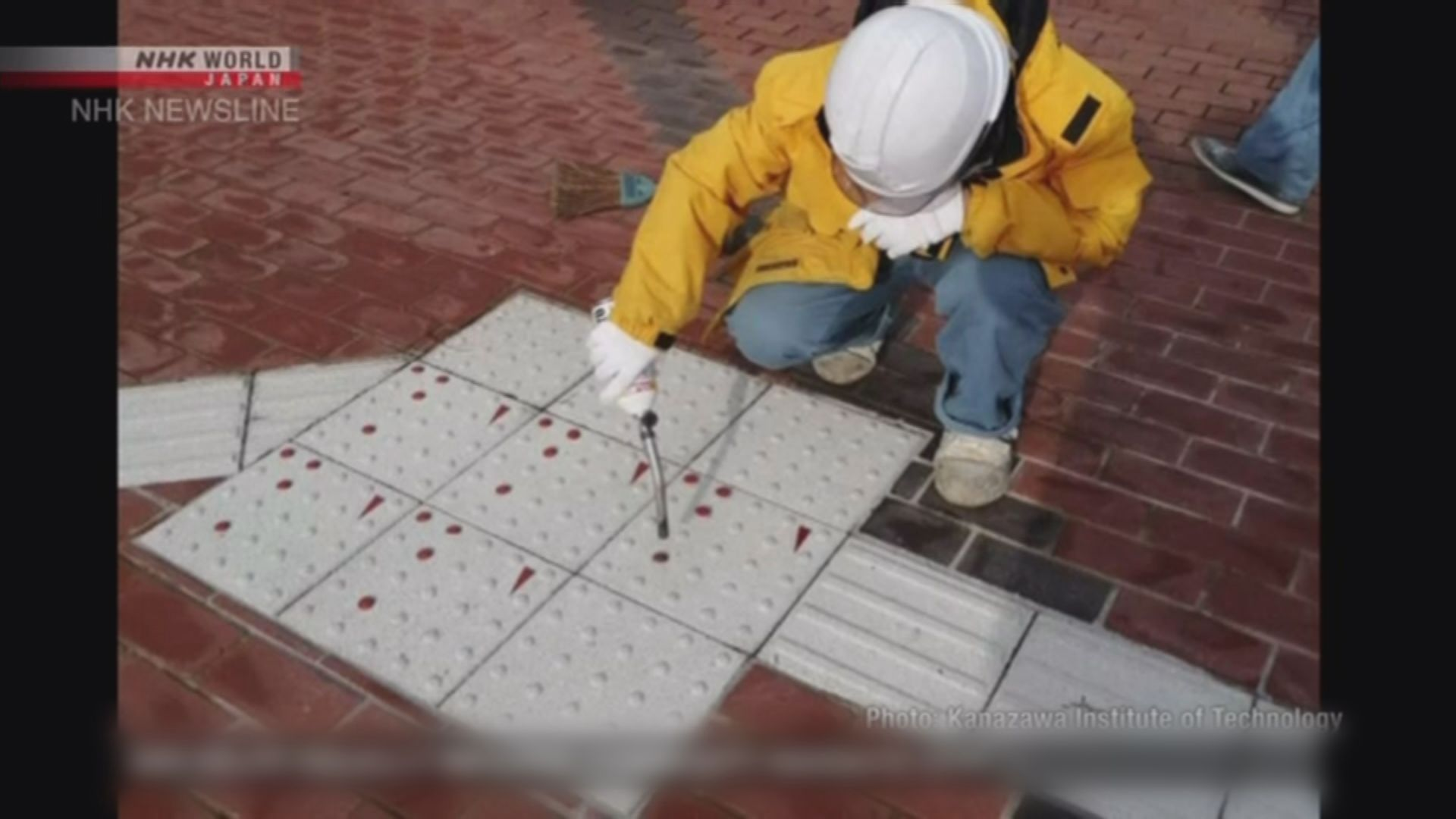 日本研究團隊開發導盲磚程式 方便視障人士規劃路線